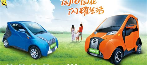 New Small Electric Car by High Quality Cheaper Electric Car 2016 New Energy Small