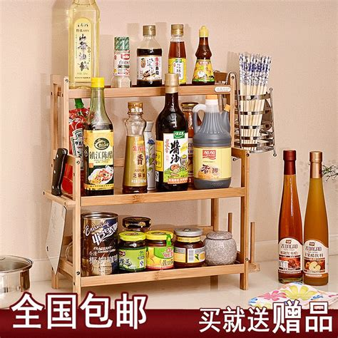 Wholesale Spice Racks by Buy Wholesale Wood Spice Racks From China Wood
