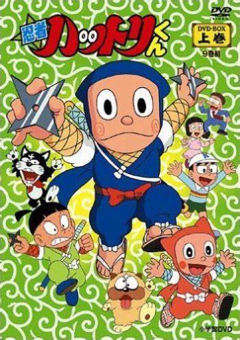 ninja hattori kun anime planet