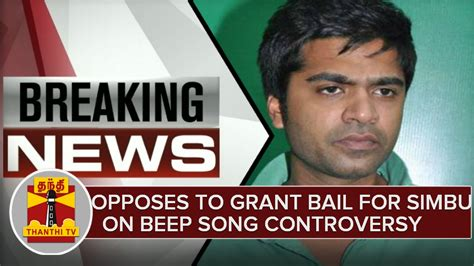 Opposes To Grant Bail For Simbu On Beep