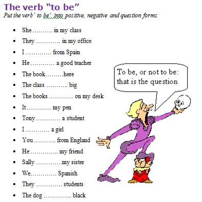 verb to be worksheet