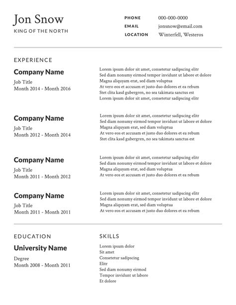Professional Resume Template by Free Simple Or Basic Resume Templates Lucidpress