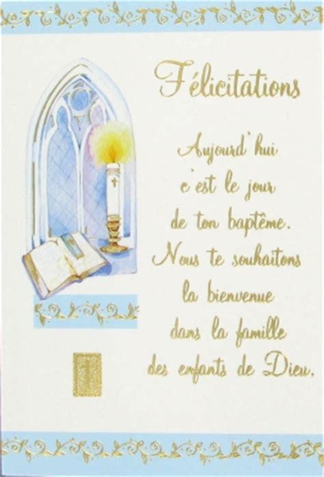 message fã licitation mariage carte flicitations baptme 70006