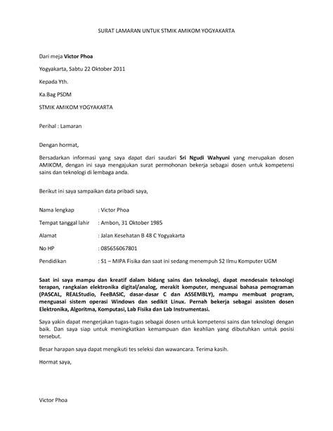 Contoh Surat Lamaran Cpns Dosen by Contoh Surat Lamaran Kerja Dosen Surat Lamaran Kerja