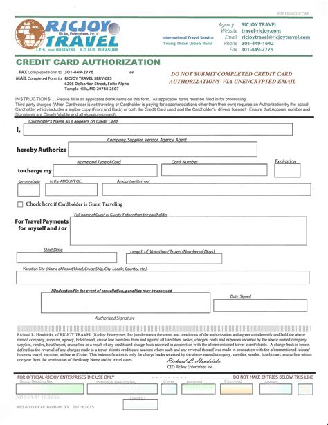 cc auth form forms