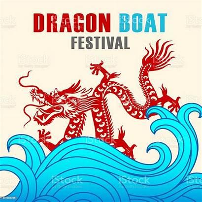 Dragon Boat Festival Illustration Istock Vector Activity