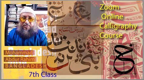 calligraphy class  youtube