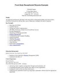 front desk clerk resume exles http www resumecareer