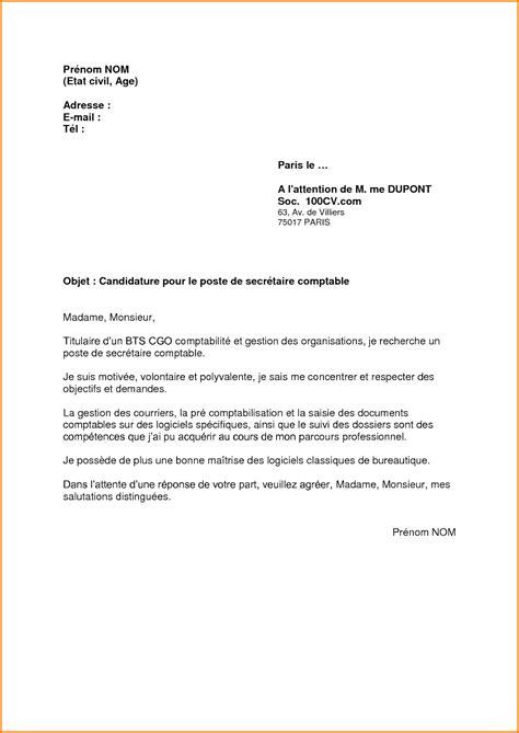 8 lettre de motivation comptable format lettre