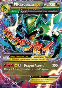 pok 233 mon tcg headquarters roaring skies xy6 set review with a word from thegrovylekid