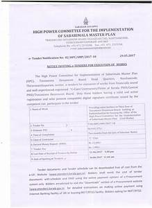 e tender documents sabarimala master plan 12 06 2017 With tender documents 2017