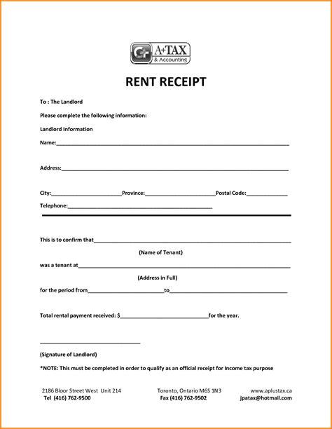 authorization letter house rent legal  amazon