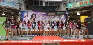 Dancing Miss Asia 2012 Contestants | Streetwear clothing ...