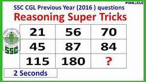 Reasoning Super Tricks I 2 Seconds I Previous Year
