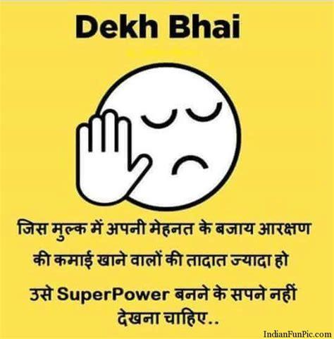 Today Jokes: hindi jokes, comedy jokes, funny jokes, Whatsapp jokes