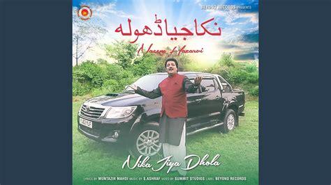 nikka jiya dhola youtube