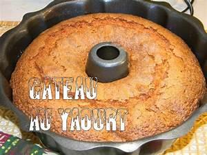 recette de cuisine gateau au yaourt facile et rapide