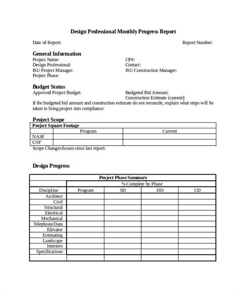 Interim evaluation report
