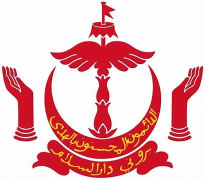 Brunei Emblem Wikipedia Wiki