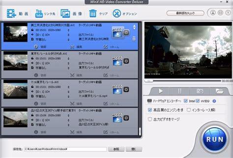 動画 変換 ソフト