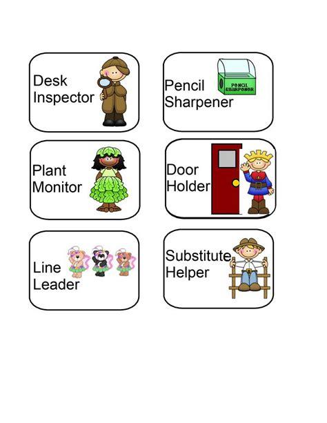 preschool positions 6 best images of preschool helper chart clip 866