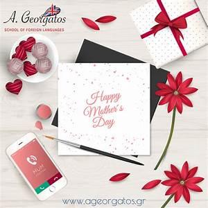 Happy Mother's Day - Α. ΓΕΩΡΓΑΤΟΣ