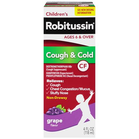 shower curtains 49214 robitussin children 39 s cough cold cough medicine