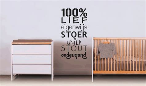 muurteksten makkelijk zelf ontwerpen - Muurteksten Babykamer