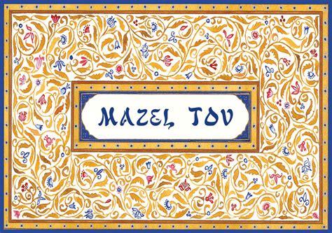 Caspi Cards & Art