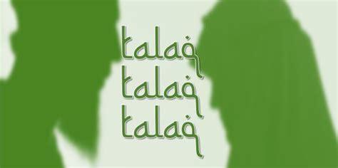 triple talaq    stop