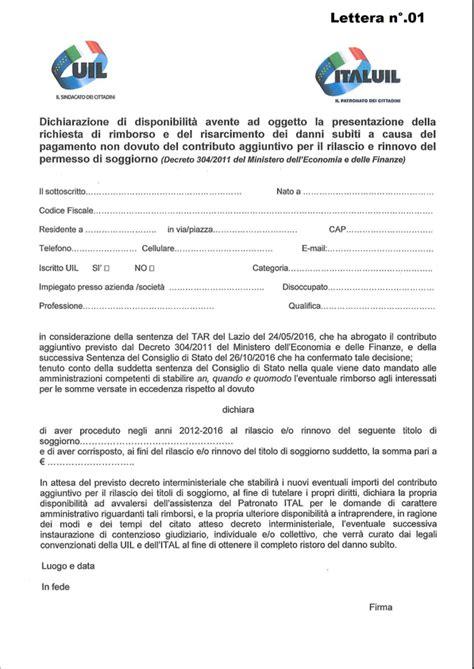 domanda per carta di soggiorno richiesta permesso di soggiorno