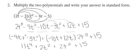 multiplying polynomials 1