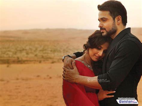 Adhuri Ek Kahani Marathi Serial Title Song