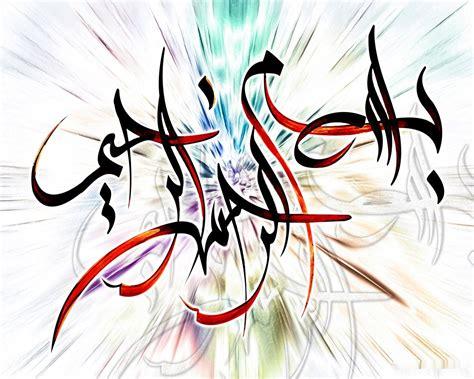 Islamic High Quality Wallpapers: New HD Beautiful