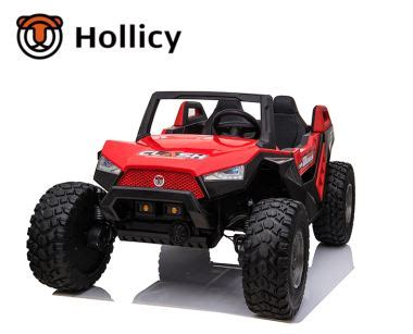 china ride  car manufacturers  factory wholesale