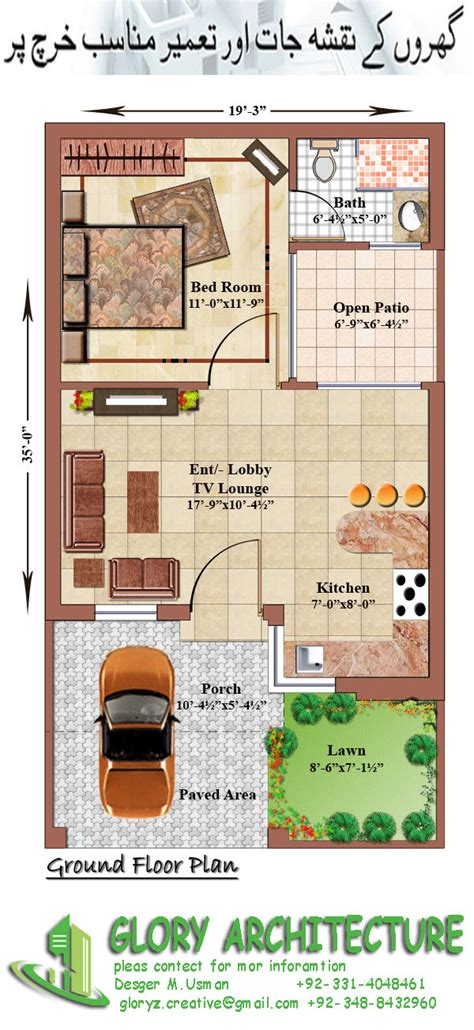 house plan house elevation house view  view