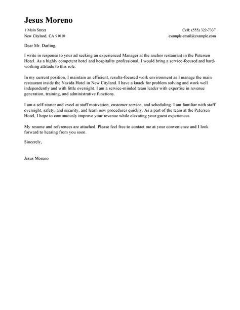 cover letter  job application letters  sample