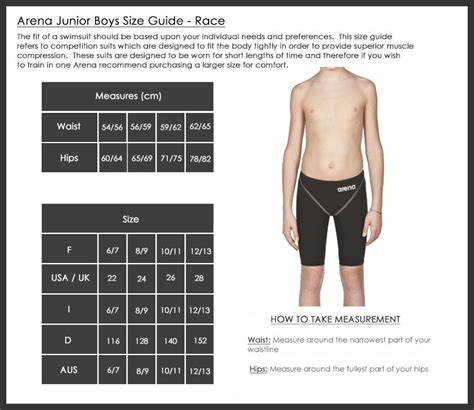limited edition arena junior st  jammers