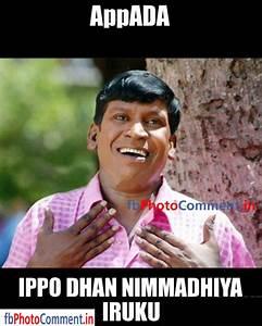 Appada ippo dhan nimmadhiya iruku - Facebook Tamil Photo ...