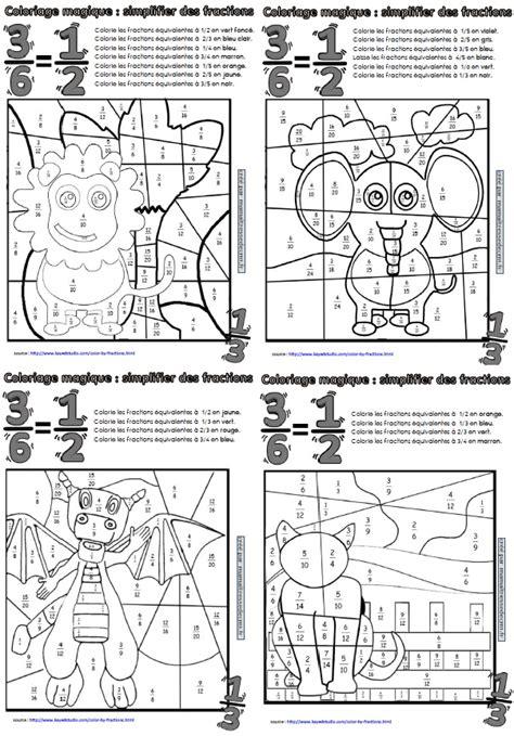 coloriages magiques de fractions ma maitresse de cm cm