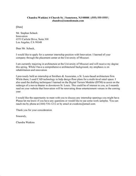 resume and cover letter for internship 2016 sle cover letter for internship recentresumes