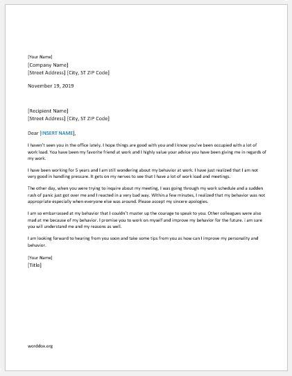 apology letter templates   word document