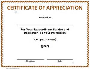 Certificate of Appreciation Letter Template