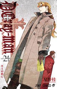 foto de Read D Gray man Manga Read D Gray man Online at