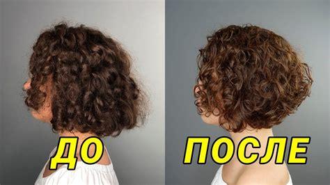 Стрижки на волнистые волосы 84 фото что подходит для длинных вьющихся или кудрявых волос? Как модно подстричь короткие и средние.