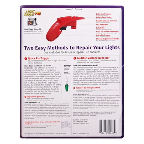 light keeper pro light tester