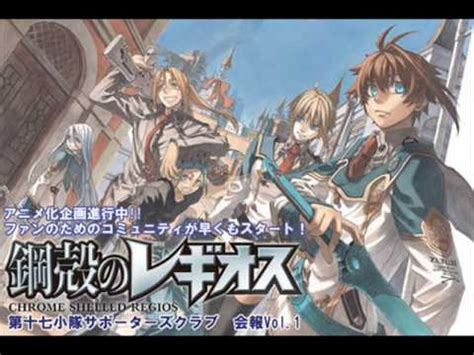 anime streaming with autoplay chrome shelled regios ai no zuellini leerin marfes youtube
