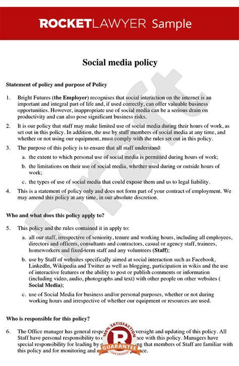 social media policy social media policy template
