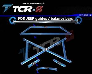 1 Sets Of Balance Bar For Jeep Compass Lower Bar Car Guide