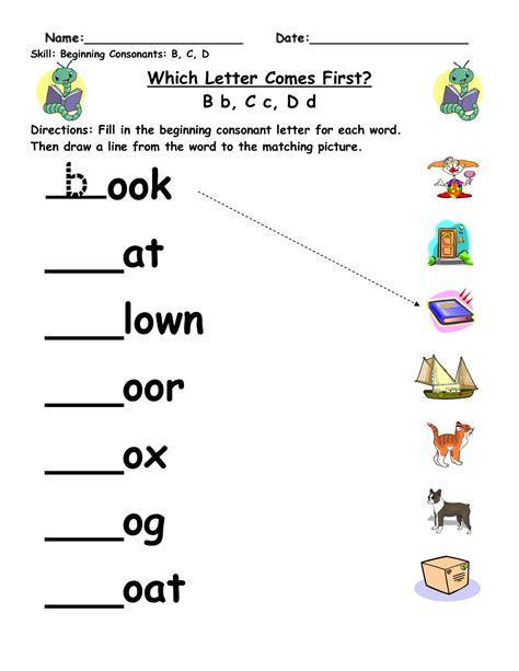 free printable preschool worksheets activity shelter
